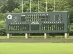 京都府スポーツ少年団軟式野球交流大会開会式